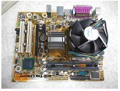 computer intel motherboard repair